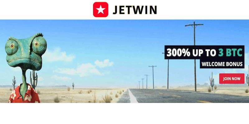 JETWIN Casino Free Spins No Deposit